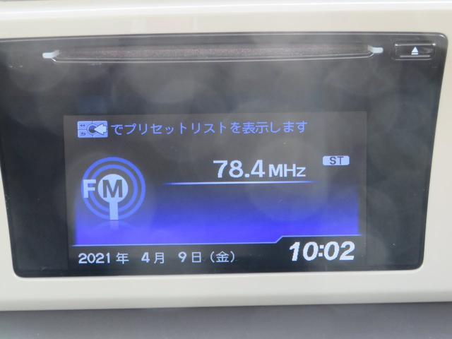 G・Lパッケージ ディスプレイオーディオ Bluetooth バックカメラ キセノンライト モデューロ14インチAW スマートキー プッシュ式スタート HDMI オートライト(24枚目)