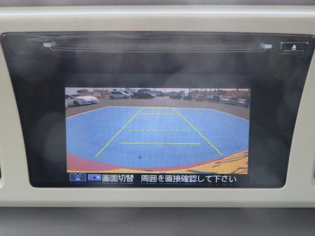 G・Lパッケージ ディスプレイオーディオ Bluetooth バックカメラ キセノンライト モデューロ14インチAW スマートキー プッシュ式スタート HDMI オートライト(25枚目)