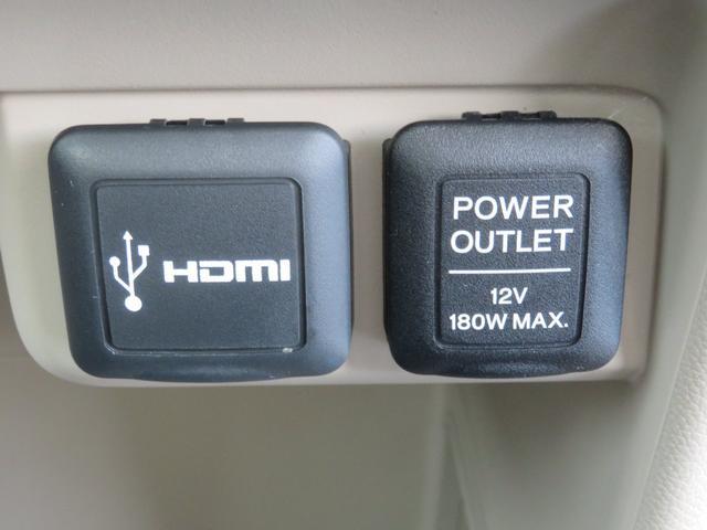 G・Lパッケージ ディスプレイオーディオ Bluetooth バックカメラ キセノンライト モデューロ14インチAW スマートキー プッシュ式スタート HDMI オートライト(28枚目)