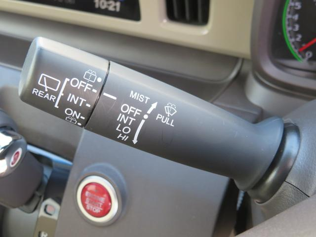 G・Lパッケージ ディスプレイオーディオ Bluetooth バックカメラ キセノンライト モデューロ14インチAW スマートキー プッシュ式スタート HDMI オートライト(31枚目)