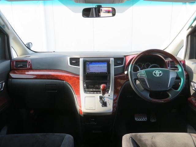 2.4Z プラチナムセレクション 車高調 純正アルミ ストラーダナビ フルセグTV Bluetooth 後席モニター バックカメラ ETC パワーバックドア 両側パワースライド スマートキー ウッド調コンビハン タイミングチェーン(11枚目)