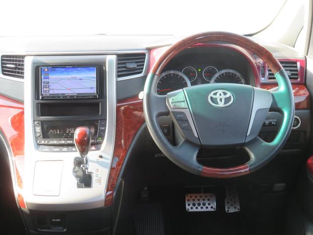 2.4Z プラチナムセレクション 車高調 純正アルミ ストラーダナビ フルセグTV Bluetooth 後席モニター バックカメラ ETC パワーバックドア 両側パワースライド スマートキー ウッド調コンビハン タイミングチェーン(12枚目)