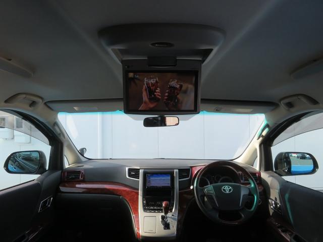 2.4Z プラチナムセレクション 車高調 純正アルミ ストラーダナビ フルセグTV Bluetooth 後席モニター バックカメラ ETC パワーバックドア 両側パワースライド スマートキー ウッド調コンビハン タイミングチェーン(13枚目)