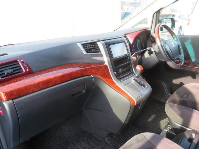 2.4Z プラチナムセレクション 車高調 純正アルミ ストラーダナビ フルセグTV Bluetooth 後席モニター バックカメラ ETC パワーバックドア 両側パワースライド スマートキー ウッド調コンビハン タイミングチェーン(21枚目)