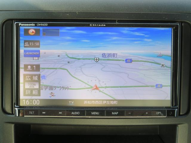 2.4Z プラチナムセレクション 車高調 純正アルミ ストラーダナビ フルセグTV Bluetooth 後席モニター バックカメラ ETC パワーバックドア 両側パワースライド スマートキー ウッド調コンビハン タイミングチェーン(27枚目)