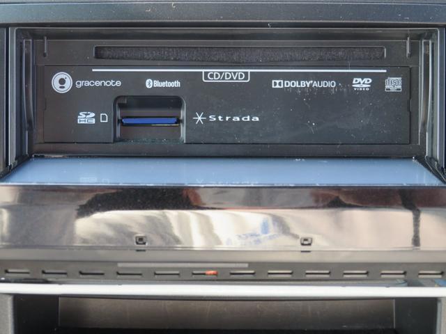 2.4Z プラチナムセレクション 車高調 純正アルミ ストラーダナビ フルセグTV Bluetooth 後席モニター バックカメラ ETC パワーバックドア 両側パワースライド スマートキー ウッド調コンビハン タイミングチェーン(31枚目)