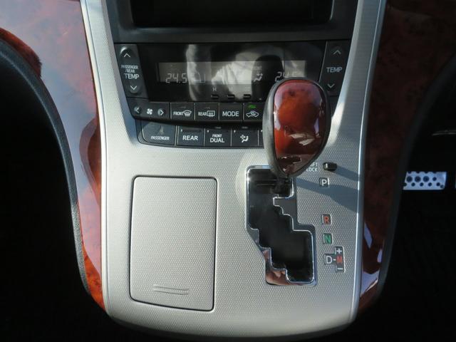 2.4Z プラチナムセレクション 車高調 純正アルミ ストラーダナビ フルセグTV Bluetooth 後席モニター バックカメラ ETC パワーバックドア 両側パワースライド スマートキー ウッド調コンビハン タイミングチェーン(33枚目)