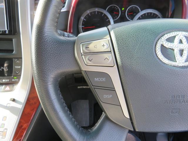 2.4Z プラチナムセレクション 車高調 純正アルミ ストラーダナビ フルセグTV Bluetooth 後席モニター バックカメラ ETC パワーバックドア 両側パワースライド スマートキー ウッド調コンビハン タイミングチェーン(34枚目)