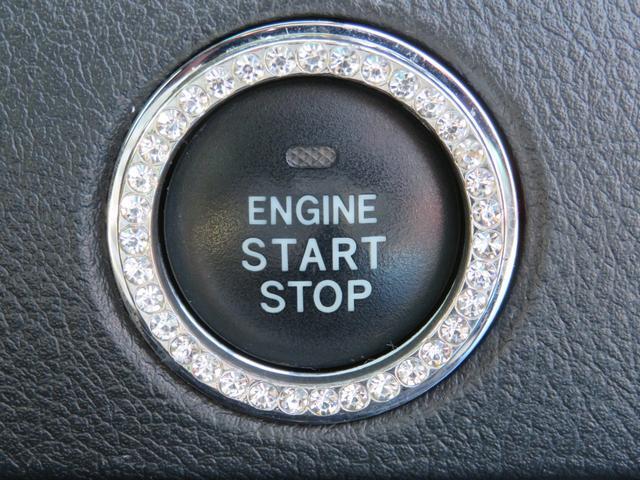 2.4Z プラチナムセレクション 車高調 純正アルミ ストラーダナビ フルセグTV Bluetooth 後席モニター バックカメラ ETC パワーバックドア 両側パワースライド スマートキー ウッド調コンビハン タイミングチェーン(38枚目)