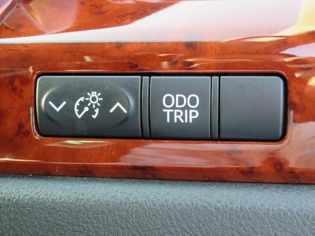 2.4Z プラチナムセレクション 車高調 純正アルミ ストラーダナビ フルセグTV Bluetooth 後席モニター バックカメラ ETC パワーバックドア 両側パワースライド スマートキー ウッド調コンビハン タイミングチェーン(40枚目)