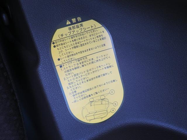 G ワンオーナー車 モデリスタエアロ 純正ナビ フルセグTV Bluetooth バックカメラ ETC 左側パワースライド スマートキー シートヒーター キセノンライト オートライト タイミングチェーン(26枚目)
