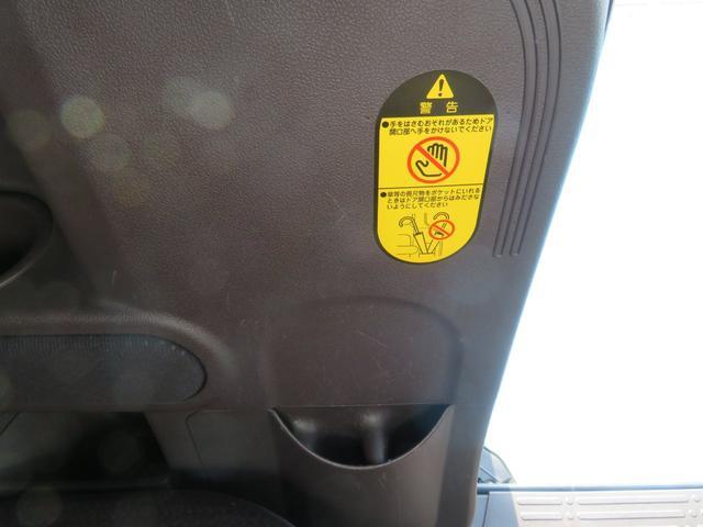 G ワンオーナー車 モデリスタエアロ 純正ナビ フルセグTV Bluetooth バックカメラ ETC 左側パワースライド スマートキー シートヒーター キセノンライト オートライト タイミングチェーン(27枚目)
