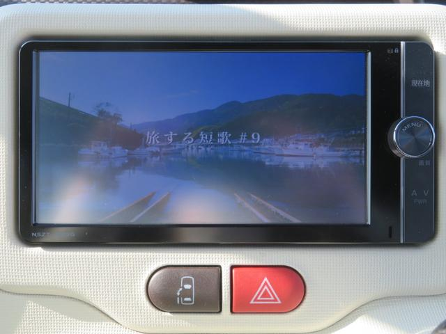 G ワンオーナー車 モデリスタエアロ 純正ナビ フルセグTV Bluetooth バックカメラ ETC 左側パワースライド スマートキー シートヒーター キセノンライト オートライト タイミングチェーン(29枚目)