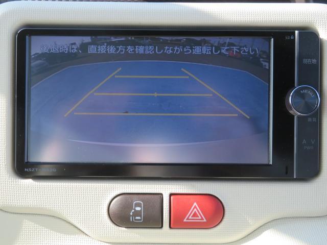 G ワンオーナー車 モデリスタエアロ 純正ナビ フルセグTV Bluetooth バックカメラ ETC 左側パワースライド スマートキー シートヒーター キセノンライト オートライト タイミングチェーン(30枚目)