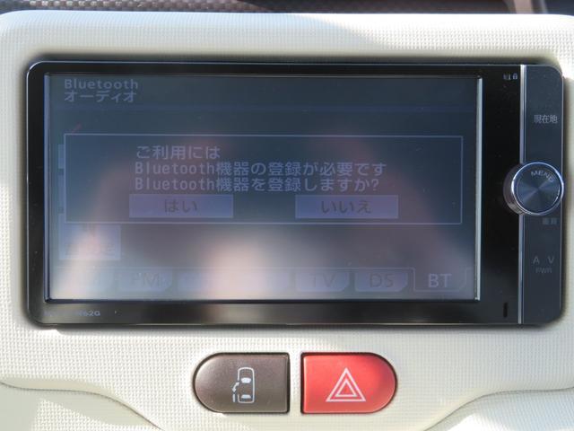 G ワンオーナー車 モデリスタエアロ 純正ナビ フルセグTV Bluetooth バックカメラ ETC 左側パワースライド スマートキー シートヒーター キセノンライト オートライト タイミングチェーン(31枚目)