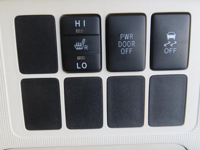 G ワンオーナー車 モデリスタエアロ 純正ナビ フルセグTV Bluetooth バックカメラ ETC 左側パワースライド スマートキー シートヒーター キセノンライト オートライト タイミングチェーン(41枚目)