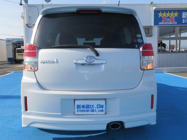 G ワンオーナー車 モデリスタエアロ 純正ナビ フルセグTV Bluetooth バックカメラ ETC 左側パワースライド スマートキー シートヒーター キセノンライト オートライト タイミングチェーン(46枚目)