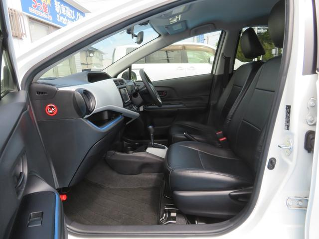 S ハイブリッド 新車ワンオーナー 社外ナビ キセノンライト フォグランプ エアロパーツ キーレス シートカバー ウインカーミラー タイミングチェーン(20枚目)