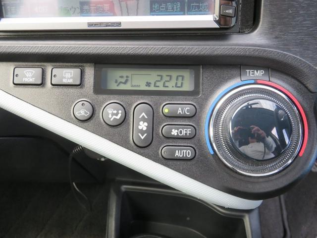 S ハイブリッド 新車ワンオーナー 社外ナビ キセノンライト フォグランプ エアロパーツ キーレス シートカバー ウインカーミラー タイミングチェーン(27枚目)