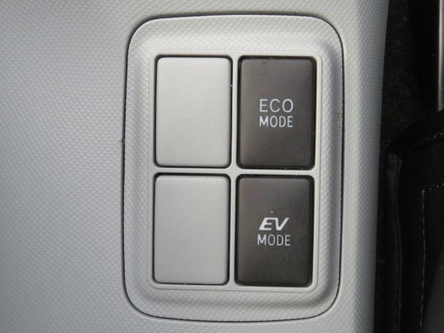 S ハイブリッド 新車ワンオーナー 社外ナビ キセノンライト フォグランプ エアロパーツ キーレス シートカバー ウインカーミラー タイミングチェーン(29枚目)