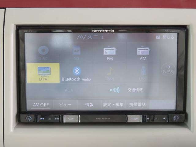 G カロッツェリアナビ フルセグTV Bluetooth キセノンライト スマートキー プッシュ式 専用シート ベンチシート 純正14インチAW オートライト アイドリングストップ タイミングチェーン(26枚目)