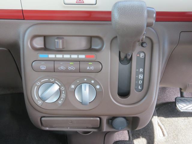 G カロッツェリアナビ フルセグTV Bluetooth キセノンライト スマートキー プッシュ式 専用シート ベンチシート 純正14インチAW オートライト アイドリングストップ タイミングチェーン(28枚目)
