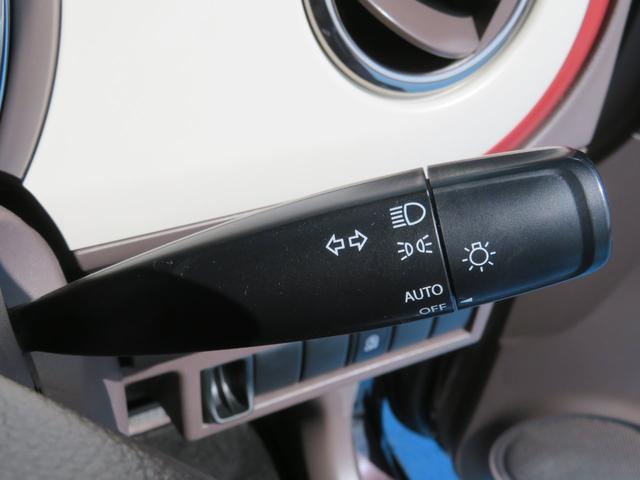 G カロッツェリアナビ フルセグTV Bluetooth キセノンライト スマートキー プッシュ式 専用シート ベンチシート 純正14インチAW オートライト アイドリングストップ タイミングチェーン(30枚目)