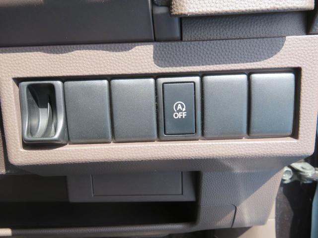 G カロッツェリアナビ フルセグTV Bluetooth キセノンライト スマートキー プッシュ式 専用シート ベンチシート 純正14インチAW オートライト アイドリングストップ タイミングチェーン(33枚目)