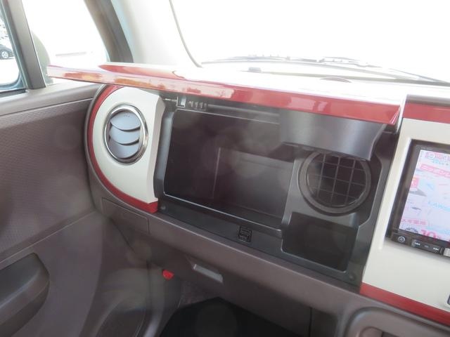 G カロッツェリアナビ フルセグTV Bluetooth キセノンライト スマートキー プッシュ式 専用シート ベンチシート 純正14インチAW オートライト アイドリングストップ タイミングチェーン(36枚目)