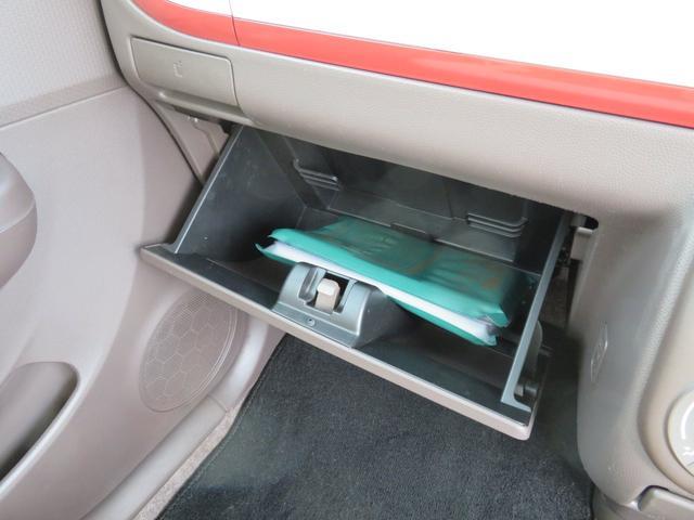 G カロッツェリアナビ フルセグTV Bluetooth キセノンライト スマートキー プッシュ式 専用シート ベンチシート 純正14インチAW オートライト アイドリングストップ タイミングチェーン(37枚目)