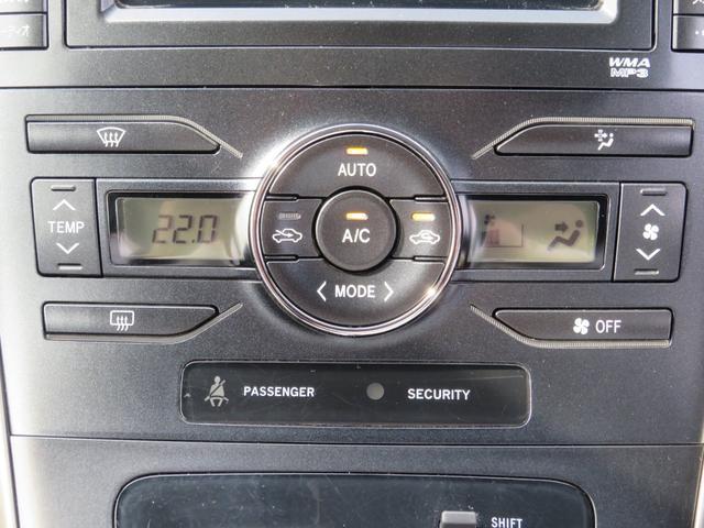 ベースグレード 純正HDDナビ バックカメラ ETC キセノンライト スマートキー プッシュ式スタート ステアリングスイッチ フォグランプ ウインカーミラー 純正16インチAW タイミングチェーン(31枚目)