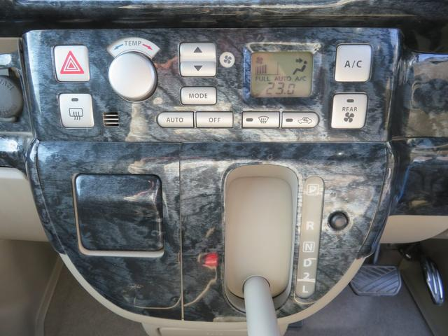 PZターボスペシャル 社外16インチAW ローダウンサス 荷室収納キッド ETC ウッド調パネル キセノンライト シートカバー フォグランプ 両側パワースライドドア キーレス 純正エアロ タイミングチェーン(25枚目)
