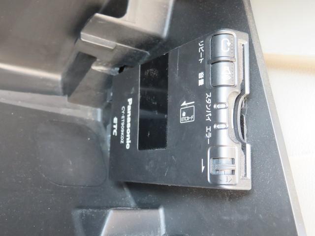 PZターボスペシャル 社外16インチAW ローダウンサス 荷室収納キッド ETC ウッド調パネル キセノンライト シートカバー フォグランプ 両側パワースライドドア キーレス 純正エアロ タイミングチェーン(29枚目)