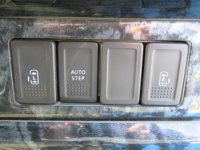 PZターボスペシャル 社外16インチAW ローダウンサス 荷室収納キッド ETC ウッド調パネル キセノンライト シートカバー フォグランプ 両側パワースライドドア キーレス 純正エアロ タイミングチェーン(30枚目)
