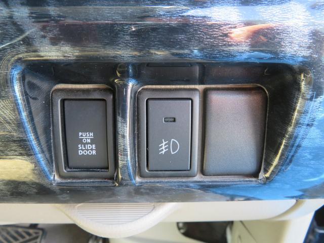PZターボスペシャル 社外16インチAW ローダウンサス 荷室収納キッド ETC ウッド調パネル キセノンライト シートカバー フォグランプ 両側パワースライドドア キーレス 純正エアロ タイミングチェーン(31枚目)