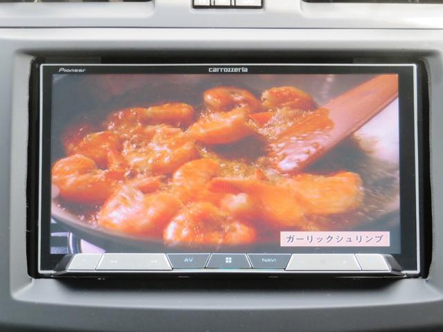 20C コンフォートパッケージ カロッツェリアSDナビ フルセグTV Bluetooth ビルトインETC キセノンライト スマートキー プッシュ式スタート 社外16インチアルミ(25枚目)