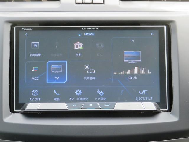 20C コンフォートパッケージ カロッツェリアSDナビ フルセグTV Bluetooth ビルトインETC キセノンライト スマートキー プッシュ式スタート 社外16インチアルミ(27枚目)