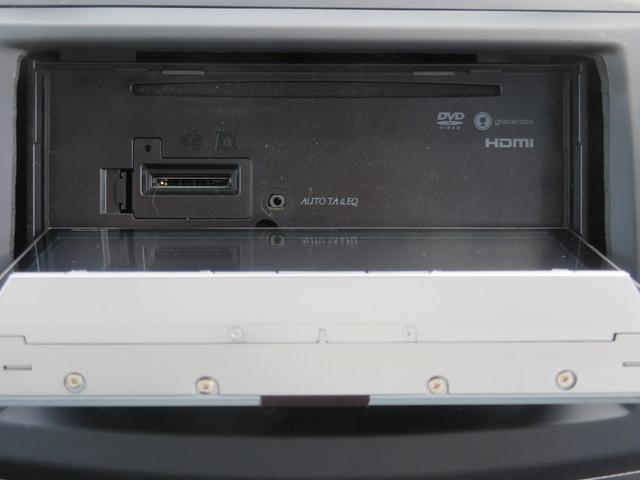 20C コンフォートパッケージ カロッツェリアSDナビ フルセグTV Bluetooth ビルトインETC キセノンライト スマートキー プッシュ式スタート 社外16インチアルミ(28枚目)