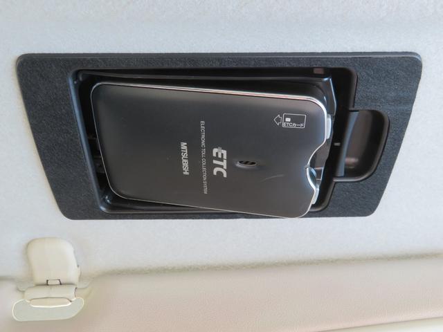 20C コンフォートパッケージ カロッツェリアSDナビ フルセグTV Bluetooth ビルトインETC キセノンライト スマートキー プッシュ式スタート 社外16インチアルミ(29枚目)