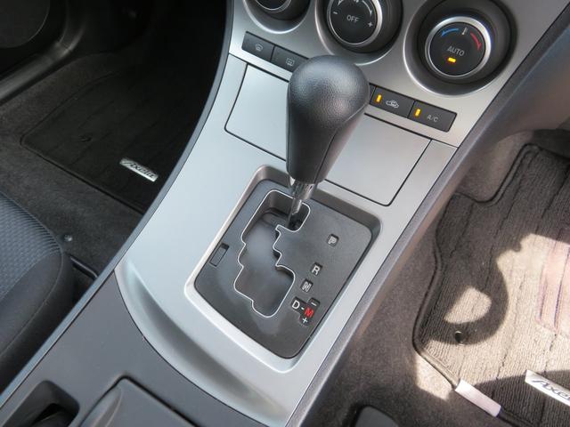 20C コンフォートパッケージ カロッツェリアSDナビ フルセグTV Bluetooth ビルトインETC キセノンライト スマートキー プッシュ式スタート 社外16インチアルミ(33枚目)