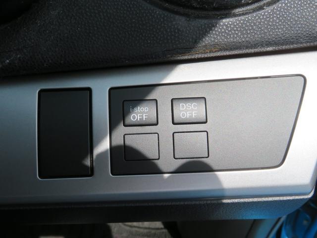 20C コンフォートパッケージ カロッツェリアSDナビ フルセグTV Bluetooth ビルトインETC キセノンライト スマートキー プッシュ式スタート 社外16インチアルミ(38枚目)