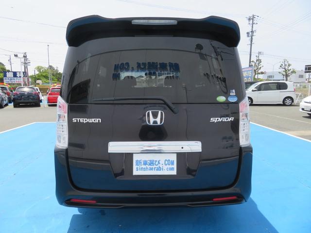 Z 純正ギャザーズSDナビ フルセグTV Bluetooth バックカメラ ビルトインETC キセノンライト 両側オートスライドドア パドルシフト 8人乗り ウインカーミラー スマキー タイミングチェーン(9枚目)