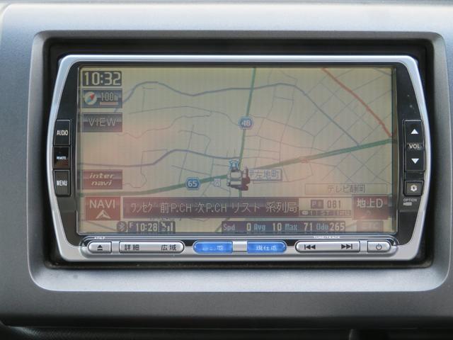 Z 純正ギャザーズSDナビ フルセグTV Bluetooth バックカメラ ビルトインETC キセノンライト 両側オートスライドドア パドルシフト 8人乗り ウインカーミラー スマキー タイミングチェーン(27枚目)