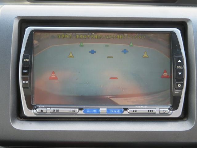 Z 純正ギャザーズSDナビ フルセグTV Bluetooth バックカメラ ビルトインETC キセノンライト 両側オートスライドドア パドルシフト 8人乗り ウインカーミラー スマキー タイミングチェーン(28枚目)