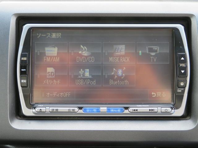 Z 純正ギャザーズSDナビ フルセグTV Bluetooth バックカメラ ビルトインETC キセノンライト 両側オートスライドドア パドルシフト 8人乗り ウインカーミラー スマキー タイミングチェーン(29枚目)