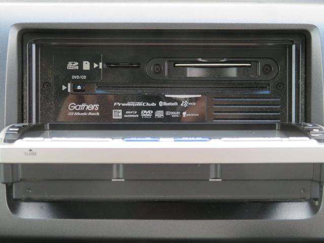 Z 純正ギャザーズSDナビ フルセグTV Bluetooth バックカメラ ビルトインETC キセノンライト 両側オートスライドドア パドルシフト 8人乗り ウインカーミラー スマキー タイミングチェーン(30枚目)