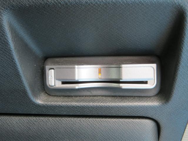 Z 純正ギャザーズSDナビ フルセグTV Bluetooth バックカメラ ビルトインETC キセノンライト 両側オートスライドドア パドルシフト 8人乗り ウインカーミラー スマキー タイミングチェーン(31枚目)
