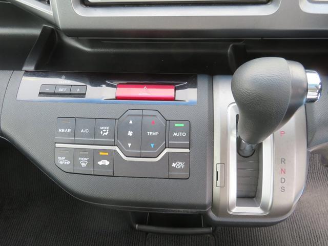 Z 純正ギャザーズSDナビ フルセグTV Bluetooth バックカメラ ビルトインETC キセノンライト 両側オートスライドドア パドルシフト 8人乗り ウインカーミラー スマキー タイミングチェーン(34枚目)