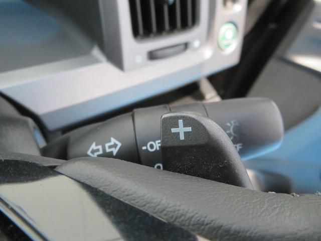 Z 純正ギャザーズSDナビ フルセグTV Bluetooth バックカメラ ビルトインETC キセノンライト 両側オートスライドドア パドルシフト 8人乗り ウインカーミラー スマキー タイミングチェーン(36枚目)