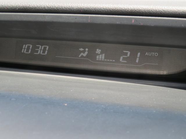 Z 純正ギャザーズSDナビ フルセグTV Bluetooth バックカメラ ビルトインETC キセノンライト 両側オートスライドドア パドルシフト 8人乗り ウインカーミラー スマキー タイミングチェーン(37枚目)